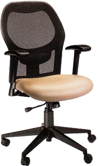 Gibo Kodama LAGUNA Mesh Back Office Chair Desk Height Seat LG13-ST
